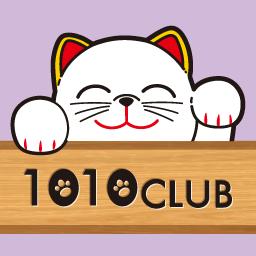 1010clubアプリ 車情報局