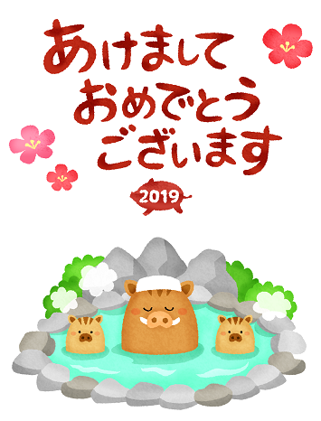 template-new-years-card-2019-hot-spring-boars