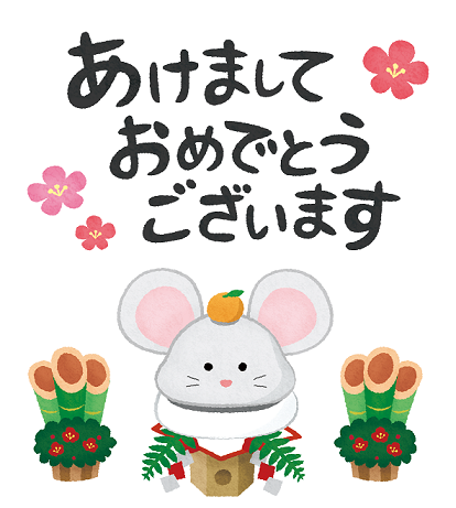 template-new-years-card-rat-kagamimochi-02